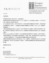 MHA_Coop_Chinese_Meeting_-_10-02-2010