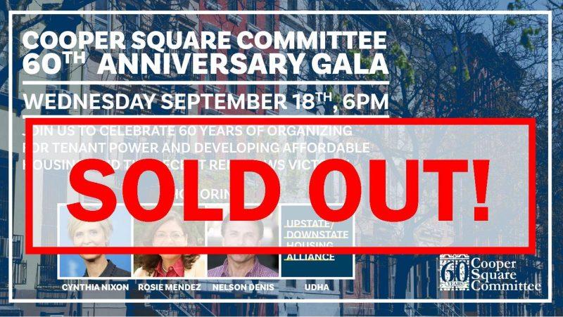 Gala is sold out!